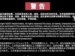 【国产】麻豆传媒作品/稚嫩美女大学生/免费观看